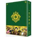 【送料無料】貴族探偵 Blu-ray BOX 【Blu-ra...