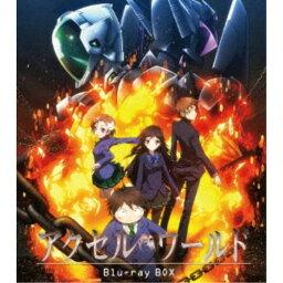 アクセル・ワールド Blu-ray BOX<スペシャルプライス版>