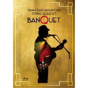 山崎まさよし/STRING QUARTET BANQUET 【Blu-ray】