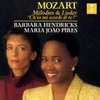 バーバラ・ヘンドリックス/モーツァルト:歌曲集 【CD】