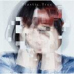 Plastic Tree/インサイドアウト《限定盤A》 (初回限定) 【CD+DVD】