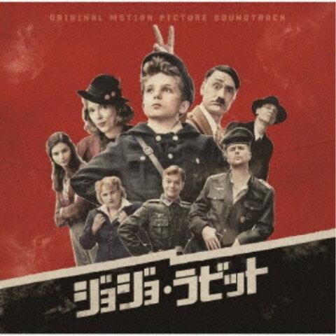 (オリジナル・サウンドトラック)/ジョジョ・ラビット オリジナル・サウンドトラック 【CD】
