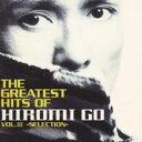 郷ひろみ/THE GREATEST HITS OF HIROMI GO VOL.III-SELECTION- 【CD】