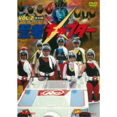 忍者キャプター VOL.2 【DVD】