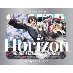 境界線上のホライゾン Blu-ray BOX《特装限定版》 (初回限定)