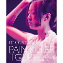 moumoon/PAIN KILLER TOUR IN NAKANO SUNPLAZA 2013.04.05 【Blu-ray】