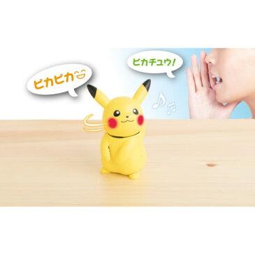 【送料無料】ねえ HelloPika(ハロピカ) おもちゃ こども 子供 ラジコン クリスマス プレゼント 3歳 ポケモン