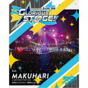 THE IDOLM@STER SideMTHE IDOLM@STER SideM 3rdLIVE TOUR 〜GLORIOUS ST@GE〜 LIVE Bluray Side MAKUHARI《通常版》 Bluray