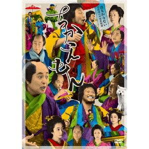 【送料無料】ちかえもん DVD-BOX 【DVD】