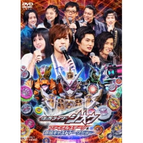 特撮ヒーロー, 仮面ライダーシリーズ  DX () DVD