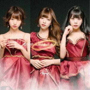 Jewel☆Rouge/黎明solidarity《C-Type》 【CD】