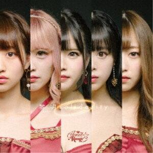Jewel☆Rouge/黎明solidarity《A-Type》 【CD】