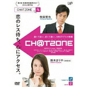 CHATZONE 【DVD】