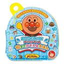 アンパンマン おふろでピッピ! アンパンマンの10までかぞえるえほんおもちゃ こども 子供 知育 勉強 1歳6ヶ月