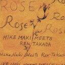 マイク眞木 meets 高田漣/ROSE 【CD】