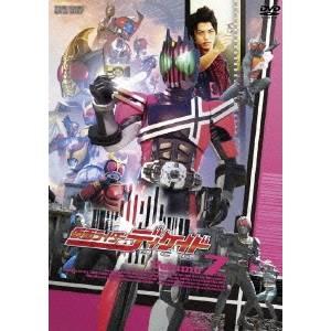 Kamen Rider decade episode 1 Volume 7 FINAL DVD