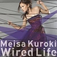 黒木メイサ/Wired Life 【CD】