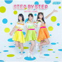 aimai soleil from A応P/STEP BY STEP 【CD】