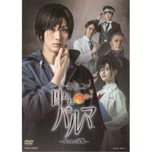 舞台, 演劇  -- DVD
