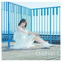 中島由貴/Chapter I (初回限定) 【CD+Blu-