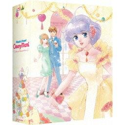 魔法の天使 クリィミーマミ Blu-rayメモリアルボックス