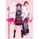 アシガール Blu-ray BOX 【Blu-ray】