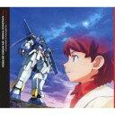 吉川慶/TVアニメ 機動戦士ガンダムAGE オリジナルサウンドトラック Vol.3 【CD】