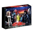 怪物くん DVD-BOX 【DVD】