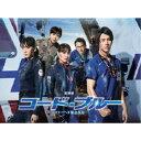 劇場版コード・ブルー -ドクターヘリ緊急救命- 豪華版 【DVD】