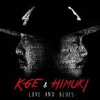 カゲ・アンド・ヒムキ/ラブ・アンド・ブルース 【CD】