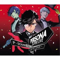 (ゲーム・ミュージック)/PERSONA SUPER LIVE P-SOUND STREET 2019 〜Q番シアターへようこそ〜 【CD】