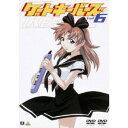 ゲートキーパーズ Vol.6 【DVD】