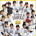 (スポーツ曲)/福岡ソフトバンクホークス選手別応援歌 2016 【CD】