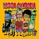喫茶カンボジア/KISSA CAMBODIA 【CD】