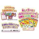 ディズニー&ディズニー/ピクサーキャラクターズ マジカル・ミー・パッド&専用ソフト マジカルキーボードセット おもちゃ こども 子供 ゲーム 6歳 ミッキーマウス 3
