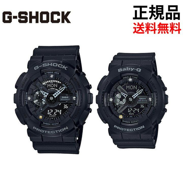 腕時計, ペアウォッチ G LOV-18C-1AJR G BABY-G CASIO
