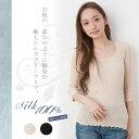 シルク100%プリーツリブ 汗取りパッド付き 7分袖インナー 日本製 あったか 保温 保湿 ベージュ 黒ブラック M/L