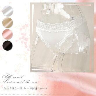 光滑的絲綢蕾絲內褲日本製造