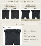 シルクタイツ日本製【肌側シルク】【保湿】【敏感肌用】