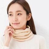 シルク100% ふわふわ加工 ネックウォーマー 日本製 筒状に編まれたホールガーメント ブラック黒 グレー ピンク エクリュ