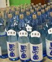 根知男山 雪見酒2019 720ml