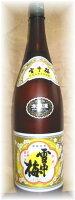 雪中梅本醸造1.8L