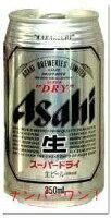 アサヒスーパードライ350缶