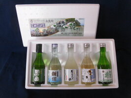 糸魚川五蔵飲み比べセット