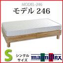 Bm_model246s1