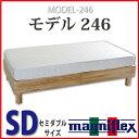 Bm_model246sd1