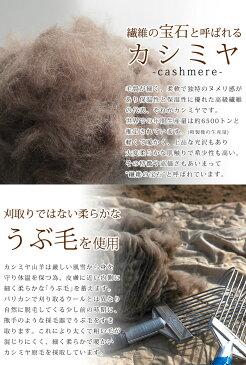【半額以下】カシミヤ毛布シングルカシミア100%(毛羽部分)西川ローズ毛布カシミヤカシミア毛布高級ブランケットローズ京都西川日本製毛布国産