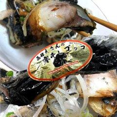 寒干しごっこ ゴッコの干物【オス 1尾 200g前後 レシピ付き】北海道函館の漁師町から直送 …