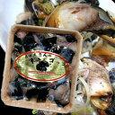 寒干しごっこカット ゴッコの干物【オス カットタイプ250g前後 レシピ付き】北海道函館の漁師…