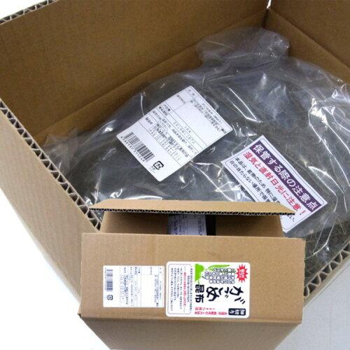 がごめ昆布業務用送料無料)在庫限りです細切りがごめ昆布100%1kg(キロ)北海道函館産がごめ昆布100%刻み